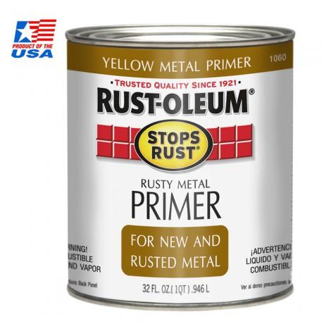 Rust Oleum 1060 Yellow Primer - สีรองพื้นเหลืองชนิดทนทานพิเศษ (0.946 ลิตร)