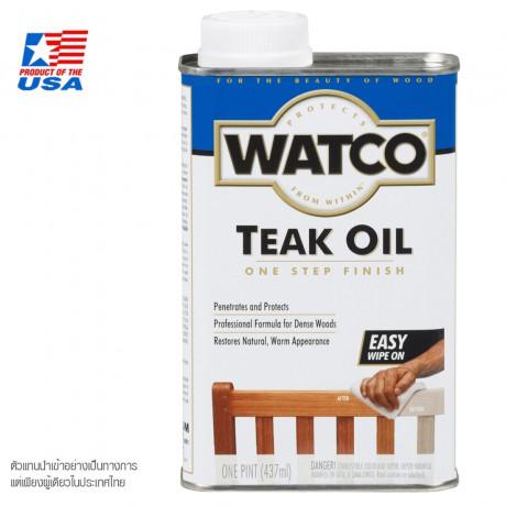 Watco Teak Oil  (0.347 ML) น้ำยาเคลือบไม้ ปกป้องผิวไม้ เนื้อไม้ สำหรับไม้เนื้อแข็ง ชนิดใส WATCO Teak Oil Finish Clear 206347