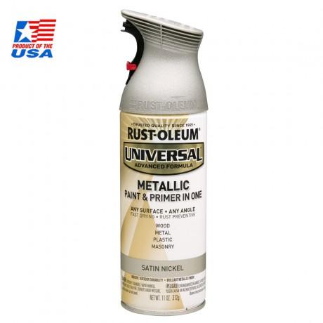 Rust Oleum Universal Spray Metallic - สเปรย์ เมทัลลิค พรีเมี่ยม Satin Nickel