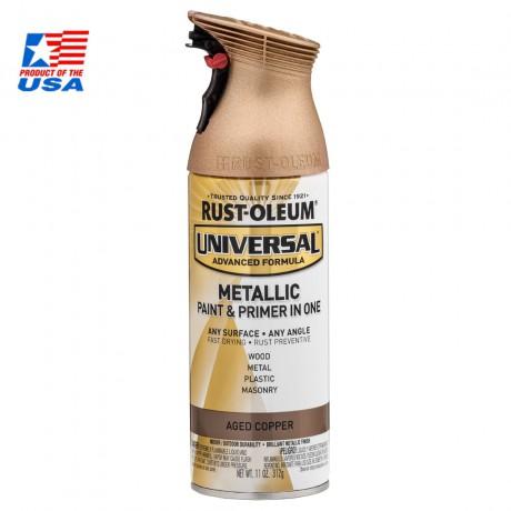 Rust Oleum Universal Spray Metallic - สเปรย์ เมทัลลิค พรีเมี่ยม Aged Copper