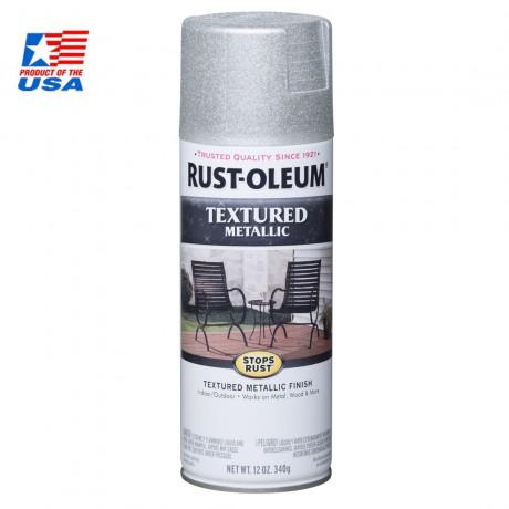 Stop Rust Textured Met - Silver 251053 สีสเปรย์ กันสนิม เมทัลลิค ชนิดเกล็ดละเอียด