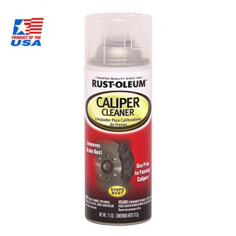 Rust Oleum Caliper Cleaner สเปรย์ทำความสะอาด คาลิปเปอร์ เบรค ปั้มเบรค