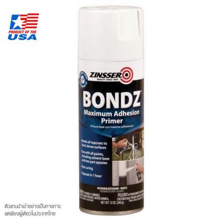 Rust Oleum Zinsser® สีสเปรย์รองพื้น ยึดเกาะสูง สูตรน้ำ Bondz High Adhesion Primer