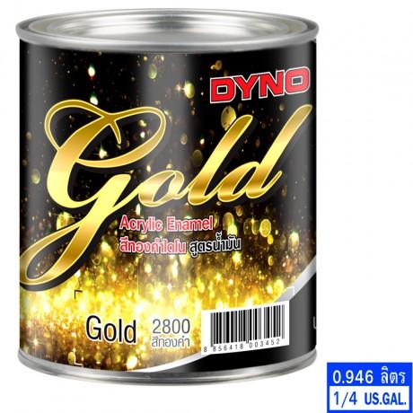"""สีทองคำ """"สูตรนํ้ามัน"""" 0.946 ลิตร"""