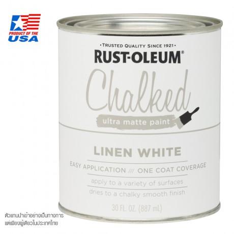 Rust Oleum Chalked Ultra Matte Paint - สีสร้างพื้นผิว vintage ชนิดทา 0.946 ลิตร