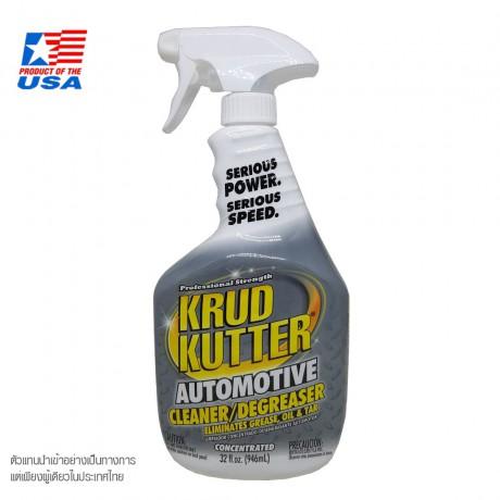 Rust Oleum Krud Kutter น้ำยาขจัด จาระบี น้ำมัน ยางมะตอย บนยานยนต์ (Automotive Cleaner and Degreaser 292667)