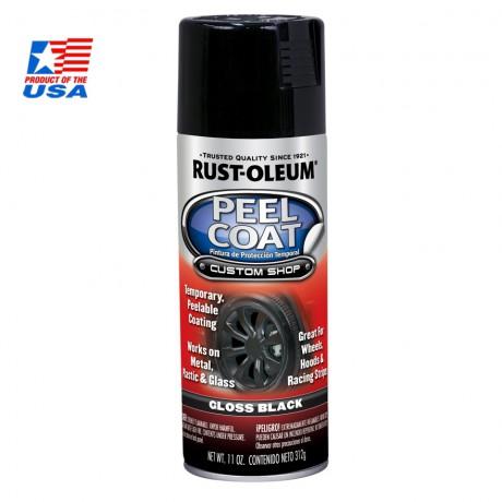 Rust Oleum Peel Coat - สีพ่นล้อ ลอกได้ ดำ เงา