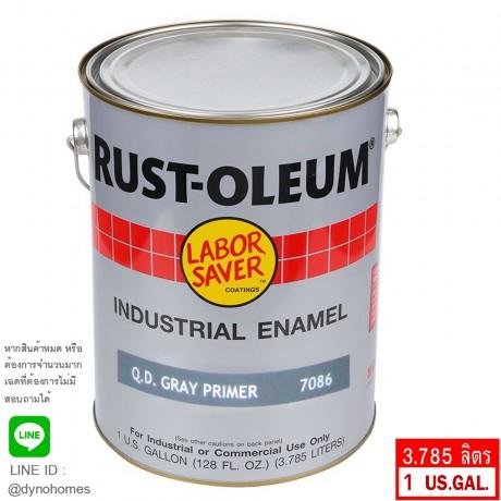 Rust Oleum สีรองพื้นแห้งเร็ว # 7086 GRAY PRIMER (3.785 ลิตร)