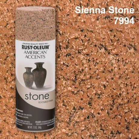 Rust Oleum สีสเปรย์ลายหิน-Stone Spray Paint  (Sienna Stone)