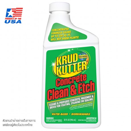 Rust Oleum Krud Kutter ทำความสะอาดพื้นผิวคอนกรีต เตรียมพื้นผิว ก่อนทากันซึม หรือทาสี (Concrete Clean & Etch) (0.946 ml.) CE326