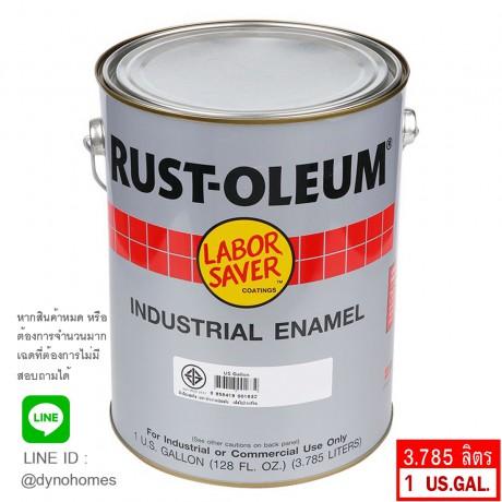 Rust Oleum สีน้ำมันทับหน้า # 977 CHESTNUT BROWN